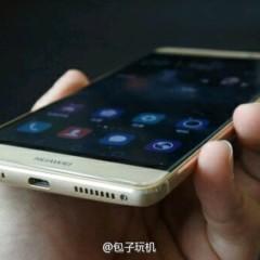 Foto 5 de 9 de la galería huawei-mate-s-filtrado en Xataka Android