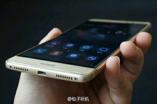 Foto de Huawei Mate S, filtrado (5/9)