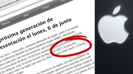 El infierno se ha congelado, Apple adelantando sorpresas en sus notas de prensa