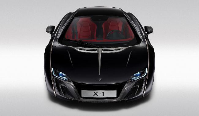 McLaren X1 Concept frontal