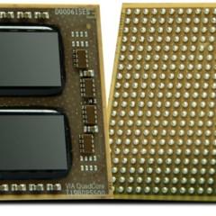 Foto 2 de 4 de la galería via-nano-quad-core en Xataka
