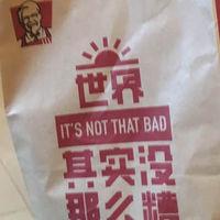 China pasa tanto de la comida rápida occidental que KFC tiene que dar pena para vender más