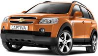 Chevrolet Captiva Edge Edition para Reino Unido