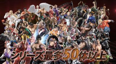 Descriptivo tráiler japonés de 'Tekken Tag Tournament 2' con todas sus características principales, incluido el Fight Lab