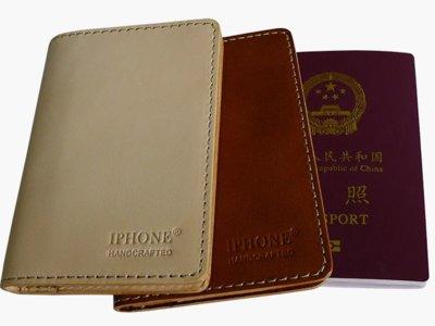 Si dices que te has comprado un iPhone en China, puede que estés hablando de una cartera