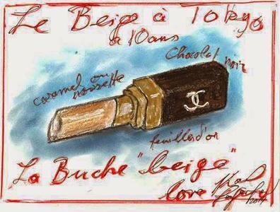 El tronco de Navidad de Karl Lagerfeld con forma de Rouge Chanel para el restaurante Beige Tokyo de Alain Ducasse