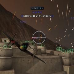 Foto 14 de 22 de la galería nuevas-the-sky-crawlers en Vida Extra