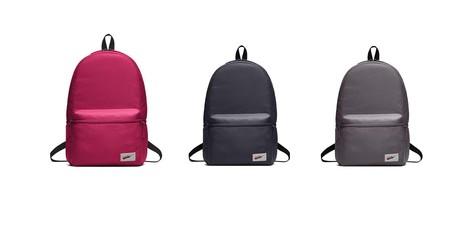 La mochila Nike NK Heritage BKPK está a la venta en Amazon en tres colores distintos por 14,77 euros