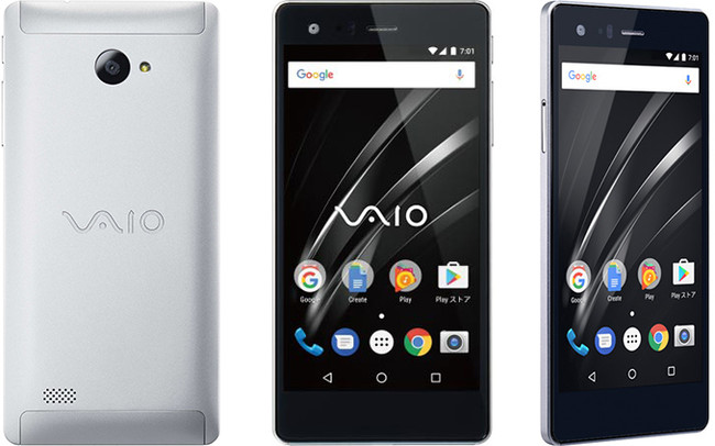 Vaio Phone 1