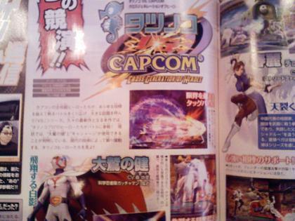 'Tatsunoko v.s. Capcom', se enfrentan el anime y los videojuegos