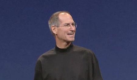 """Apple anuncia su mejor cuatrimestre y declara que la salud de Jobs es un """"asunto privado"""""""