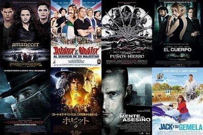 Las peores películas de 2012