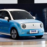 De dónde sale el ORA R1, el coche eléctrico chino que quiere arrasar en Europa por su precio