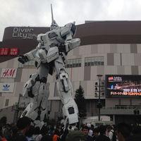 En una nueva muestra de que Japón es asombroso, estrenan su nuevo e impresionante robot de casi 20 metros de altura