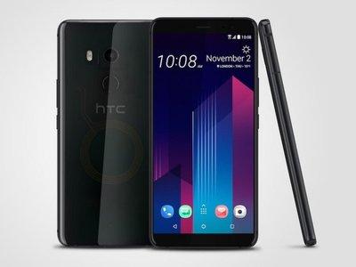 El HTC U12 deja algunas características al descubierto al filtrarse desde Verizon