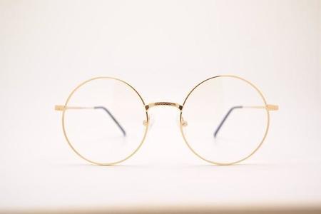 Las gafas del optimismo
