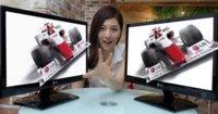 El LG DX2000 te seguirá la mirada para mejorar el efecto 3D sin gafas