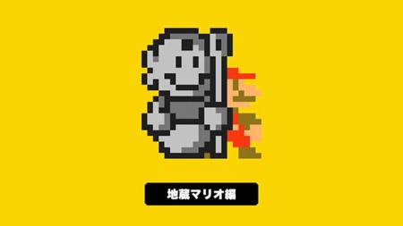 Cuanta nostalgia, el Tanooki Suit Statue llegará a Super Mario Maker esta semana