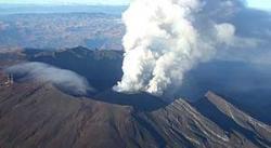 Erupción del volcán Galeras en Colombia