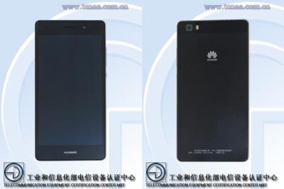 Descubierta y filtrada una posible versión de bajo coste del Huawei Ascend P8