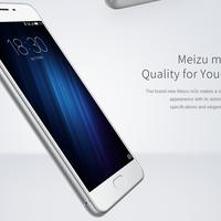 Meizu M3s 16GB/2GB por 125 euros y envío gratis en Amazon