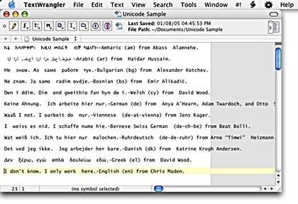 TextWrangler 2: Editor de texto multiuso