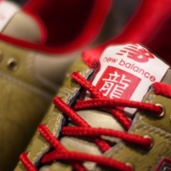 Foto 4 de 5 de la galería new-balance-year-of-the-dragon en Trendencias Lifestyle