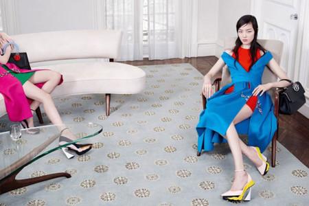 Dior 2014
