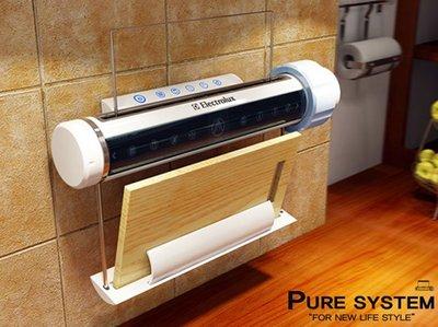Desinfección en la cocina con Pure System