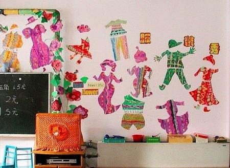 Participar en las actividades escolares de los hijos
