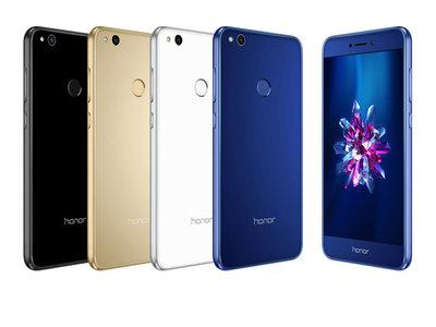 Huawei Honor 8 Lite por 124 euros y envío gratis con este cupón
