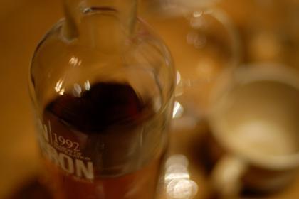 Brasil pasa a ser SIN: tolerancia cero con el alcohol
