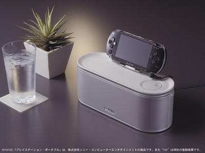 SRS-U10, altavoz para la PSP