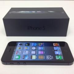 Foto 13 de 13 de la galería el-iphone-5-ya-esta-aqui en Applesfera