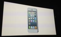 iOS 6 se lanzará oficialmente el próximo 19 de septiembre