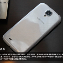 Foto 1 de 4 de la galería samsung-galaxy-s4 en Xataka Android