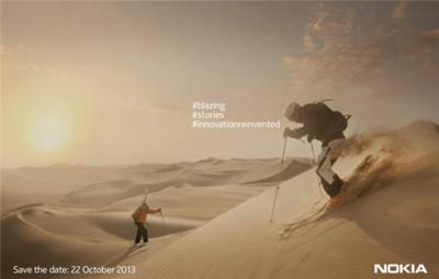 Evento Nokia el 22 de octubre, Lumia 1520 a la vista