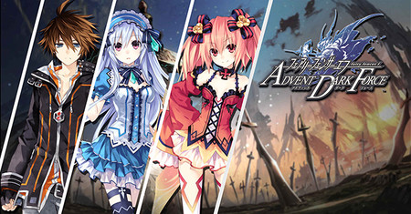 Fairy Fencer F: Advent Dark Force llegará a Steam este mes de febrero