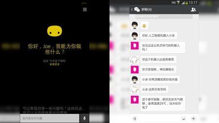 El equipo de Bing en China presenta a XiaoIce, la hermana conversadora de Cortana