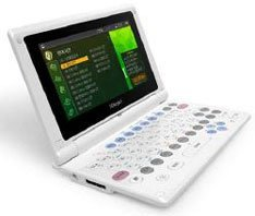 iRiver D25, reproductor MP3 en formato clamshell