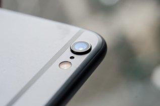 """Apple se apunta a la """"súper resolución"""" para el iPhone en una nueva patente"""