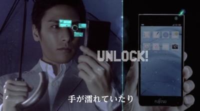 Fujitsu propone pasar del sensor de huellas al lector de iris
