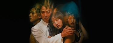 'The Forest of Love': Sion Sono vuela libre en Netflix con otra película diabólica
