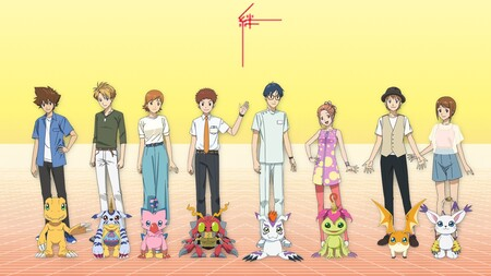 Digimon Adventure Last Evolution 1851485