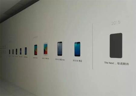 La nueva gama 'Pro' de Meizu existe, y la conoceremos a fondo el próximo <s>25</s> 23 de septiembre