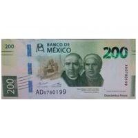 Era real: así lucirá el nuevo billete de 200 pesos que circulará en México a partir de septiembre, según El Universal