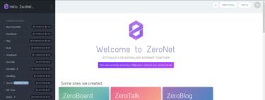 Esto es lo que te encuentras al navegar por ZeroNet, el Internet alternativo mediante P2P