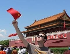 Locura China
