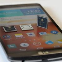 LG prepara un nuevo SoC NUCLUN 2 que aseguran será capaz de ser el más potente del mercado