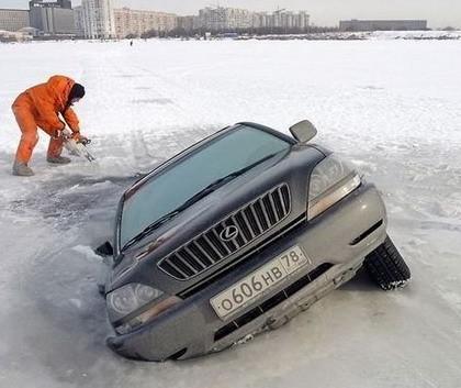 Catastrofe coche